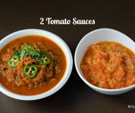 2 Tomato Sauces (2 Dallac Bilaash) 2 Sauces Tomate نوعين من صلصة الطماطم