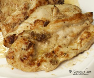 Chicken Steak (Bisteeki Digaag)
