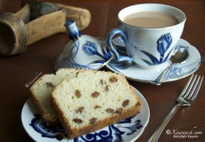 Butter &amp; Yoghurt Cake (Doolshe Buuro 2)