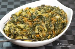 Spinach, Carrots, & Potatoes (Mbogga/Isbinaasho)