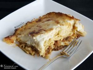 Baked Macaroni (Makarooni Alfoorno)