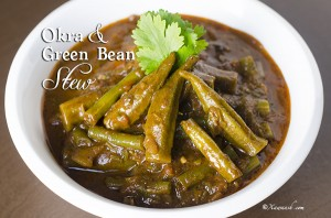 Okra & Green Bean Stew - Featured Image