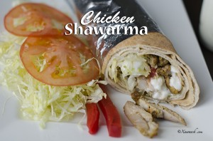 Chicken Shawarma - Featured Image