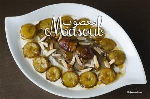Masoub-Featured-Image.jpg