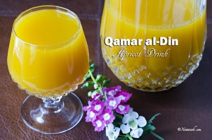 Qamar-al-Din-Featured-Image.jpg