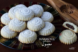 Date-Maamoul-Featured-Image.jpg