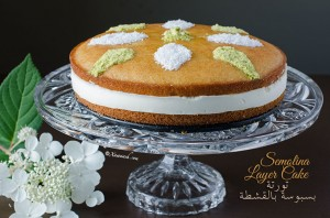 Semolina-Layer-Cake-Featured-Image.jpg