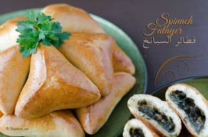 Spinach-Fatayer-Featured-Image.jpg