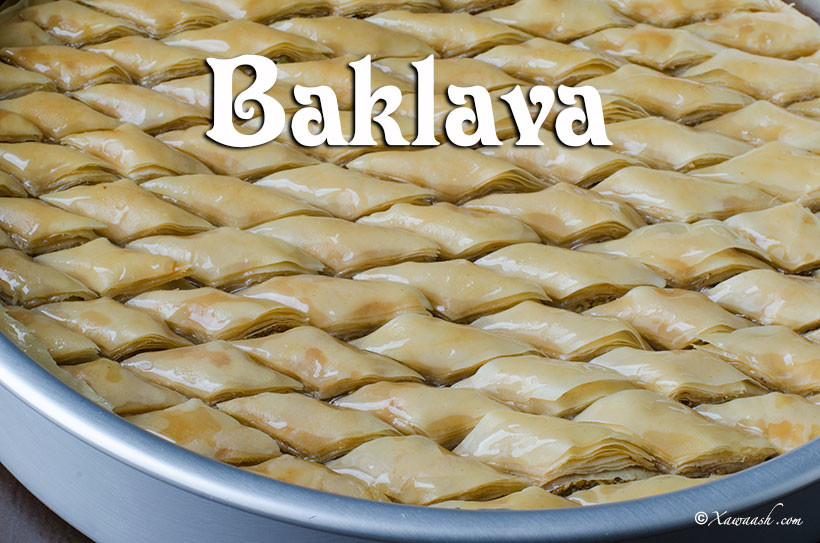 Somali food blog easy somali recipes xawaash baklava baqlaawe forumfinder Image collections